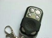 Garage door opener parts, liftmaster garage openers, sears